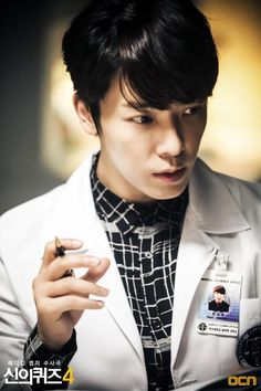 Lee Donghae | God's Quiz 4