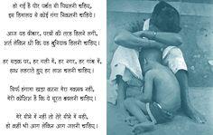 Sirf hungama khada karna mera maksad nahi...  #DushyantKumar   #Hindi #Poetry