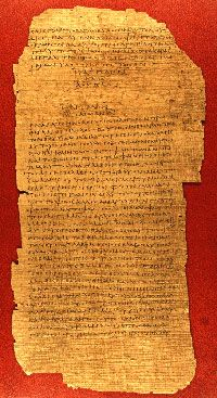 The oldest surviving manuscript of the Lord's Prayer, with fragments from the Gospels of Luke and John. Written in Egypt in Alexandrian-style text.  It was donated to the Vatican Library in March 2007. Written between 175 and 225 CE