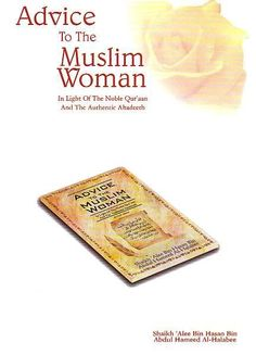 tips for dating a muslim woman The guardian - back to home  it is 17 years since adeem younis took that advice and set up singlemuslimcom  single muslim women on dating: .