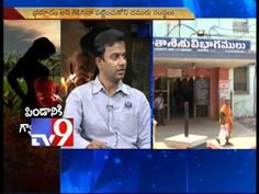 Poisonous gas from oil companies causes abortions in Konaseema women