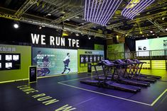 官方新聞 / Nike+ Run Club Women's Half Marathon Taipei 2016 EXPO 即日啟動