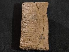 The so-called Ark Tablet, recently translated by Irving Finkel, is an Old Babylonian (1900-1700 B.C.E.) account of the flood in which the god Enki instructs Atrahasis—the Babylonian Noah—on how to build an ark. The twist? This Babylonian ark would have been circular.