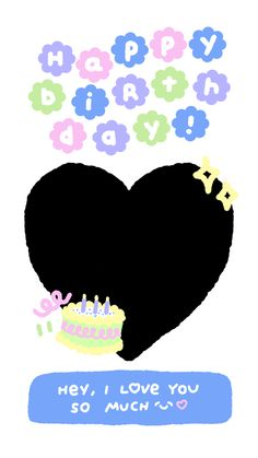 Cute Patterns Wallpaper, Wallpaper Iphone Cute, Cute Wallpapers, Birthday Posts, Birthday Frames, Frame Template, Templates, Happy Birthday Template, Overlays Cute