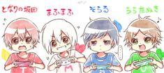 そらまふうらさか Anime Chibi, Anime Art, Chibi Couple, Cute Anime Pics, Doujinshi, Vocaloid, Cute Guys, Neko, Geek Stuff