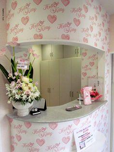 En Tokio hay una clínica odontológica que se ha inspirado en Hello Kitty para su decoración. ¡Mira el resultado! =ˆ.ˆ=