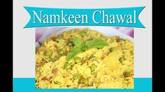 How to Make Namkeen Chawal (Rice) Recipe in Hindi (Pressure Cooker) | In...
