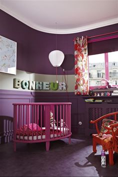 baby girl nursery idea: purple nursery