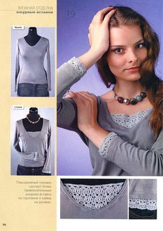 Easy & Quick Idea - simple t-shirt embellishment for the summer
