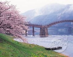 Iwakuni, Japan