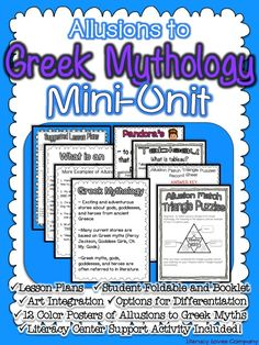 Allusions to Greek Mythology Mini-Unit from Literacy Loves Company.  $ CCSS RL.4.4