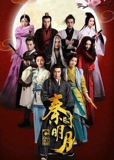 The Legend of Qin Qin Dynasty, Watch Drama, Creepypasta Characters, Me Tv, How To Make Notes, Young Boys, Emperor, Kdrama, Hero