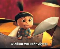 Καληνυχτα :-)  :-)  :-)  :-) Believe In Magic, Do You Believe, Qoutes, Funny Quotes, Talk To Me, Minions, Disney Characters, Fictional Characters, Lunch Box