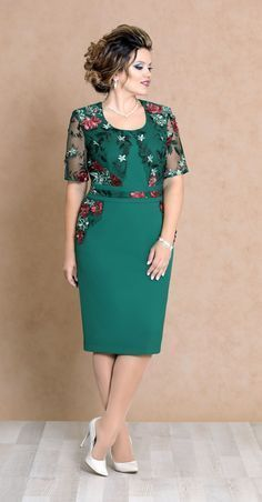 Dress Patterns Formal Plus Size - Dress Green Plus Size Dresses, Simple Dresses, Elegant Dresses, Beautiful Dresses, Casual Dresses, Formal Dresses, Casual Outfits, Mode Outfits, Dress Outfits