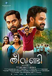 Theevandi  Malayalam Dvdrip Mb