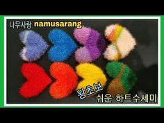 Baby Socks, Crotchet, Knitting Socks, Knitting Patterns, Knit Socks, Knit Patterns, Knitting Stitch Patterns, Loom Knitting Patterns
