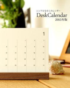 卓上カレンダー Desk Calendar | hacoa
