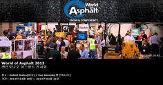 World of Asphalt 2013 샌안토니오 아스팔트 전시회