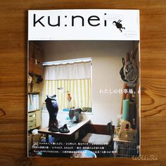 JAPANESE INTERIOR DESIGN MAGAZINE EBOOK