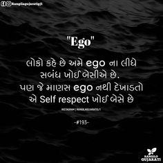 રોજ નવી ગુજરાતી પોસ્ટ મેળવવા માટે આજેજ ફોલો કરો, પોસ્ટ ગમી હોય તો share કરો comment કરો અને like કરવા નું ભુલશો નહીં. Hurt Quotes, Me Quotes, Gujarati Quotes, New Thought, Life Advice, Good Thoughts, Attitude Quotes, True Words, Hindi Quotes