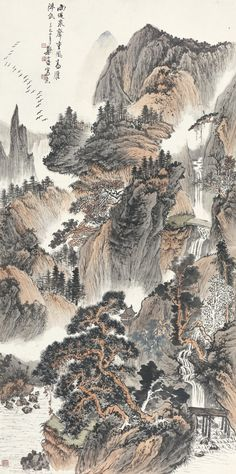zheng wuchang flying geese over p | landscape | sotheby's hk0634lot8tqdven