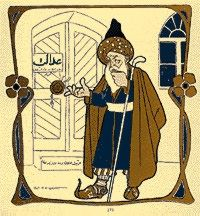 Nasreddin Hodja (Nasruddin Hojja)