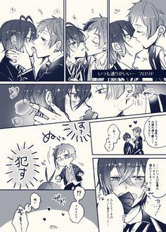 Manga Art, Anime Art, Disney Fan, Handsome Anime Guys, My Hero Academia Manga, Disney Villains, Death Note, Wonderland, Kawaii