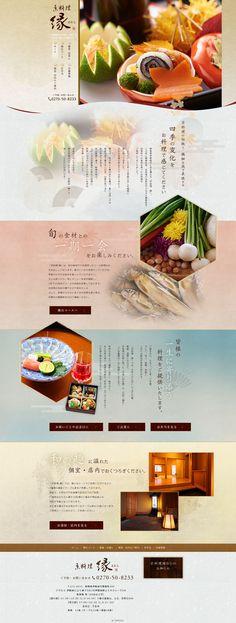 enishi Food Web Design, Food Graphic Design, Menu Design, Site Design, Layout Design, Chinese Design, Japan Design, Web Layout, Showcase Design
