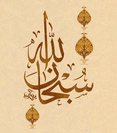 Glory to Allah! :)