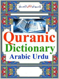 QuranPDA Reading Al Quran, Allah Names, Grammar, Education, Islamic, Books, Link, Free, Libros