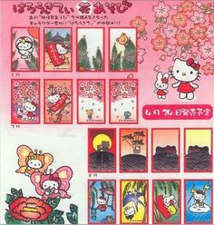 Even Hello Kitty has her own Hanafuda deck. Bah, it's too cute.