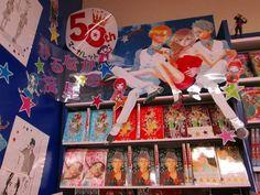 Hirunaka no Ryuusei【締切迫る】MC「ひるなかの流星」7巻、カレンダープレゼントの画像 | 集英社マーガレット編集部ブログ
