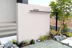 Compound Gate Design, Compound Wall, Facade Design, House Design, Pillar Lights, Interior Decorating, Interior Design, Facade House, Lamp Design
