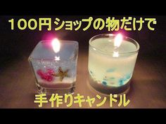 OHANA candle WORKSHOP Movie - YouTube