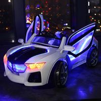 The children's toy car for 1-7 years old children, can carry within 30 kg weight speed sell through online store http://www.aliexpress.com/store/product/Ved-child-electric-bicycle-double-four-wheel-battery-car-toy-remote-control-baby-stroller-electric-car/1286001_1894447287.html just $40.18 can buy, have friends can see children in the home, very practical, performance is very good also.