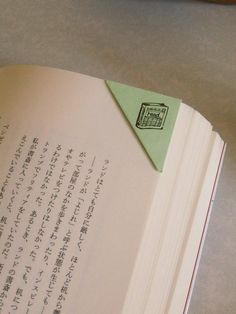 SNSで話題になった「落ちないしおり」を作ってみよう♡ - Locari(ロカリ)