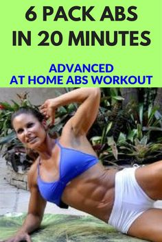 6 Pack abs in 20 minutes? Impossible you say? Not if you know how! This advanced 20 minute ab workout will tone you abs and strengthen your core. Lower abdominal fat has a correlation to lower risk of heart disease also, so you will look good and feel great. Pair doing this challenging and effective 20 minute workout 3 times a week on alternating days with a healthy whole foods diet, and you are sure to see some amazing results in just a few weeks.