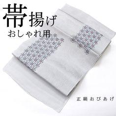 【新品】正絹帯揚げ 日本製[おしゃれ用 ]《カジュアル》【メール便可能】【新品和装小物 おびあげ 帯上げ 帯あげ】【楽天市場】 ■説明 着物姿を華やかに彩る、正絹の帯揚げです。 セミフォーマル、カジュアルな装いにお使い頂けます。 日本製の高級感のある正絹生地を使用した確かな品です。 着物姿のアクセント、差し色やポイントに、様々なコーディネートでお楽しみ頂けます。  ■サイズ ・全長:約180cm ・全幅:約30cm  ■絹100% 加工の性質上、水濡れ、汗、摩擦で色落ち、色移りしますのでご注意下さい。  ■お使いのモニターによって商品画像と多少色が違う場合がございます。予めご了承くださいませ。   商品番号 394-35-874538-4
