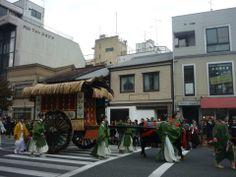 Matsuri - Kyoto