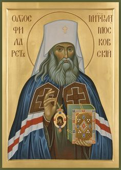 St. Philaret Metropolitian of Moscow Russian Orthodox icon