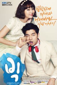 Korean drama Big (2012)
