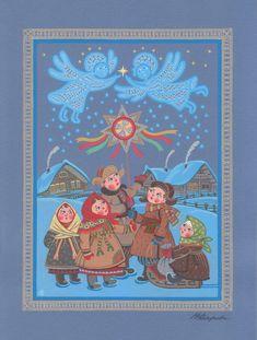 Сообщество иллюстраторов | Иллюстрация Рождество.