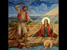 Αγία Μαρκέλλα Santa Sara, Greek Icons, Paint Icon, Chios, Greek Culture, Byzantine Icons, Catholic Saints, Roman Catholic, Orthodox Icons