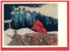 147832 / Czech Art Antonin Pelc - JEW prisoner , March to BERLIN , RED ARMY , LIDICE , OSWIECIM , WARSZAWA - RUSSIA - Delcampe.net