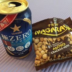 Having Sapporo zero carb beer n nagaraya adobo nuts straight from PI as quick pulutan:)! Strawberry Margarita, Sapporo, Zero, Instagram Posts