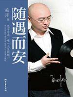 Yuedu Baidu Commercial Library