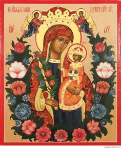 Неувядаемый цвет Икона Божией Матери Religious Images, Religious Art, Twinkle Star, Twinkle Twinkle, Queen Of Heaven, Our Lady, Madonna, Mary, Flowers