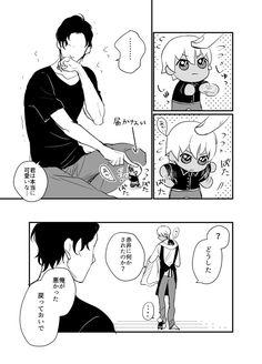 あかあむログ [25]