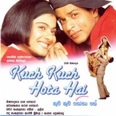 """Translated into English as """"Something is Happening,"""" this Hindi-language Bollywood film tells the story of two close friends at college, male Rahul (Shahrukh Khan) and tomboy-ish female Anjali (Kajol). Kuch Kuch Hota Hai, Shahrukh Khan And Kajol, Salman Khan, Hd Movies, Movie Tv, Kal Ho Na Ho, Swing Dancing, Bollywood Songs, Indian Movies"""