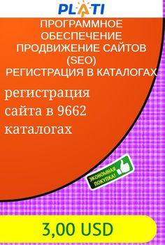 Авторегистрация сайта на досках б сайт турфирмы гесс и к севастополь
